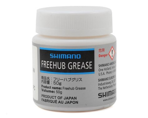 Shimano Freehub Body Grease (Tub) (50g)